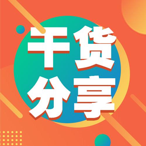 【上海注册公司】【上海创业扶持】公司法人变更流程:法人变更需要什么资料?